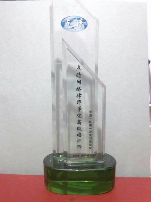 广西创想律师事务所蒋爱兵律师受邀点睛网讲课