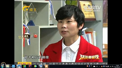 蒋律师说法:花店以月季充当玫瑰出售应当承担什么责任?